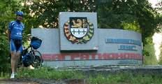 1586975edb2 http   www.adamek.cz kolo rumunsko prijezd 4cesty pict3239-vyrez-kaliningradskaobastruska.jpg